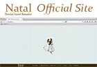 Natal Official Site
