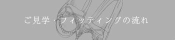 b_yoyaku