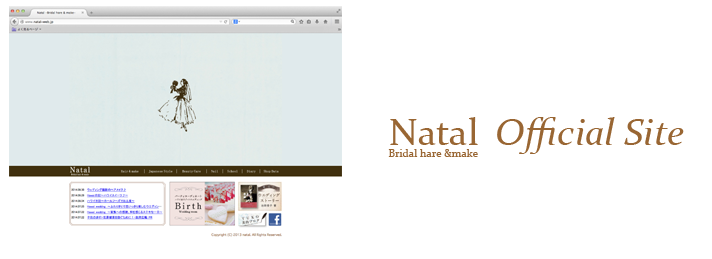 natal_official